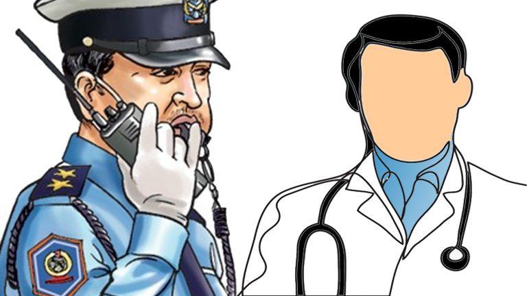 सरकार ! के प्रहरी र स्वास्थ्यकर्मी मरे केही फरक नपर्ने हो ?